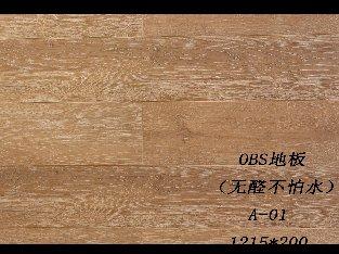 <b>OSB系列</b>