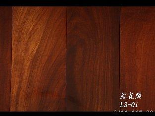 <b>高端实木大地板</b>