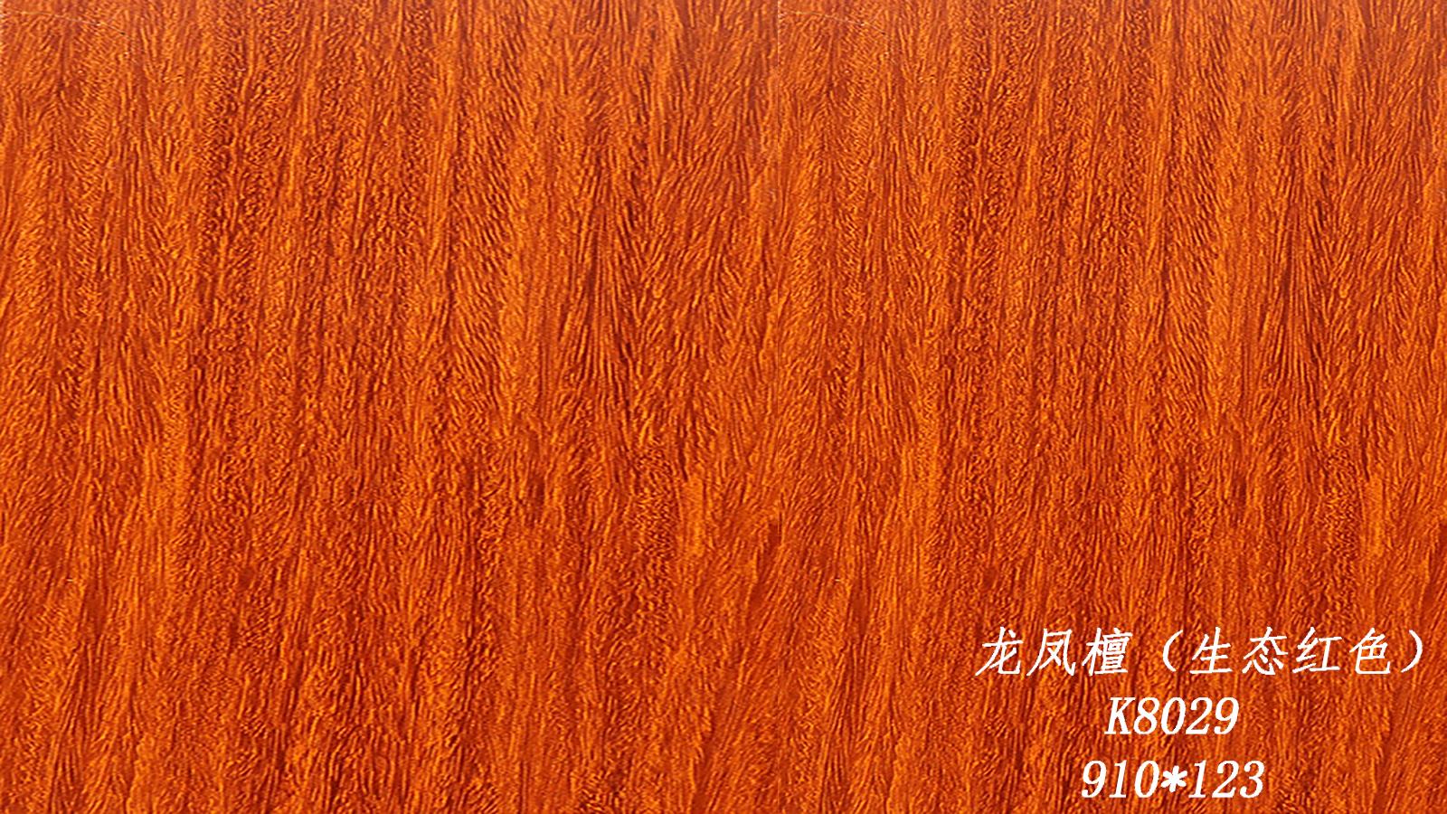 http://www.ynyxdb.cn/uploads/allimg/190719/1-1ZGZ94242.jpg