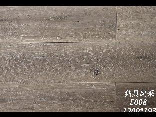 新三层实木系列